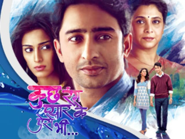 No, Kuch Rang Pyar Ke Aise Bhi Is Not Going Off-Air