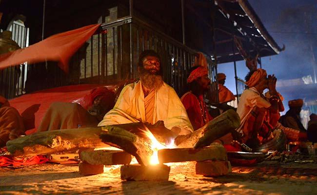 maha shivratri shivaratri