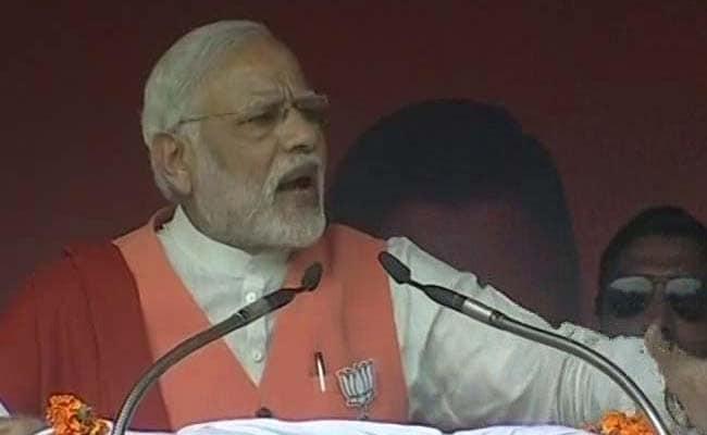 PM Modi Reaches Nashik To Address Mega Rally Ahead Of Assembly Election