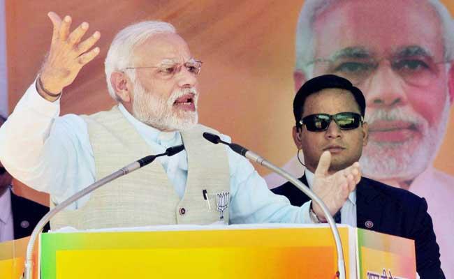 नीतीश सरकार के मंत्री ने पीएम नरेंद्र मोदी को कहा 'डकैत'