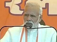 BSP का नाम बदल गया है, 'बहनजी संपत्ति पार्टी' हो गया है : उरई में पीएम नरेंद्र मोदी का मायावती पर कटाक्ष