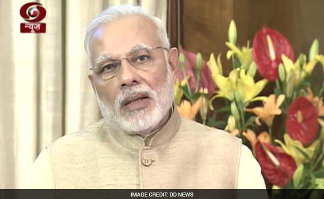यह बजट देश के विकास के लिए मजबूत कदम है : पीएम नरेंद्र मोदी