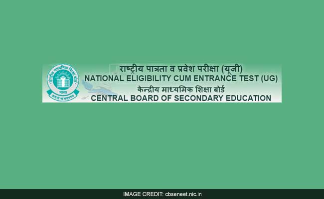 Admission To AYUSH Courses Through NEET From Next Session
