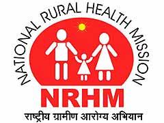 NRHM Recruitment 2017: 854 पदों के लिए निकली भर्तियां, जल्द करें आवेदन