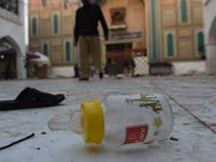 18 Killed, Over 27 Injured In Suicide Attack In Pakistan's Balochistan