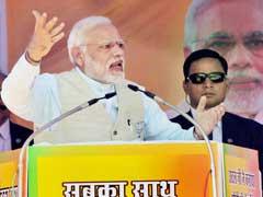 कानपुर रेल हादसे पर पीएम नरेंद्र मोदी ने गोण्डा में कहा- सीमा पार से हुई थी साजिश...