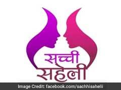 दिल्ली के सरकारी स्कूलों में मासिक धर्म को लेकर शिक्षित होंगी छात्राएं