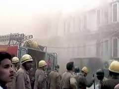 दिल्ली : आईटीओ स्थित टाइम्स ऑफ इंडिया की इमारत में लगी आग, कोई हताहत नहीं