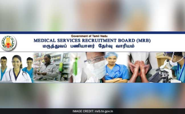 TN MRB To Recruit For Assistant Medical Officer Post