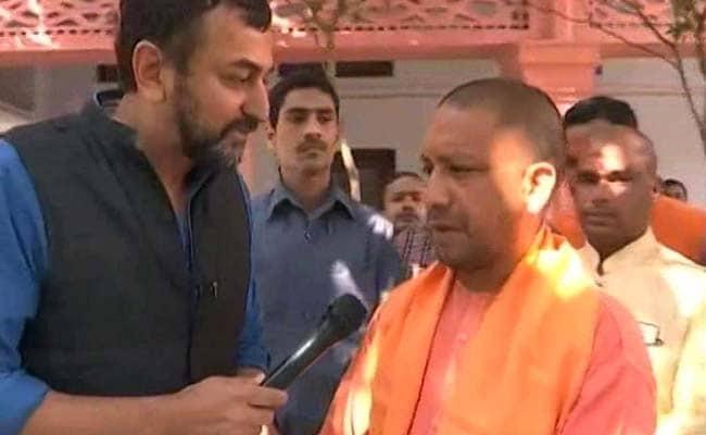 योगी आदित्यनाथ का असली नाम है अजय सिंह नेगी, जानें इनके जीवन से जुड़ी अनसुनी बातें