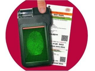 Aadhaar Card: आधार कार्ड की वेबसाइट (UIDAI) से फोन नंबर को ऐसे करें वेरिफाई