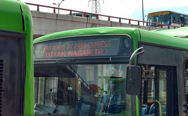 aam aadmi bypass express 650