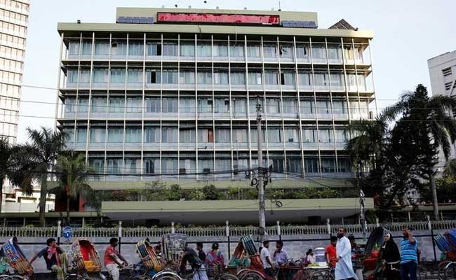 US Investigations Reveals Bangladesh Central Bank Heist 'State Sponsored'