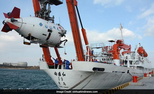 चीन ने खोजा पानी के नीचे कुदरत का खज़ाना, पनडुब्बी को मिली कीमती धातुएं