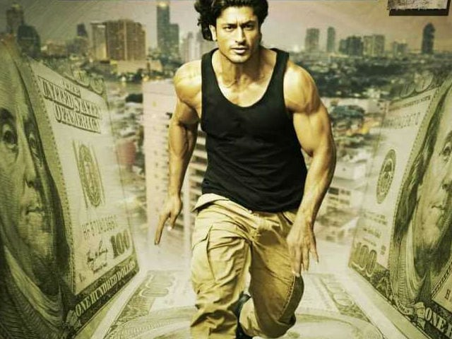 Commando 2 Box Office Collection Day 1: Vidyut Jammwal's Film Made Rs 4 Crore