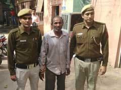 दिल्ली में चीन की छात्रा से छेड़खानी की वारदात, आरोपी माली गिरफ्तार