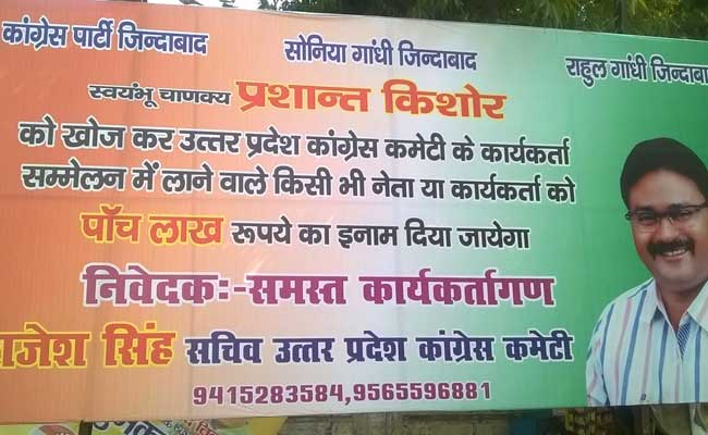 Find Prashant Kishor, Get 5 Lakhs, Claimed Poster At Congress Office
