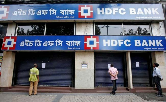 HDFC Bank Becomes First Indian Lender To Cross Rs 5 Lakh Crore Market Cap