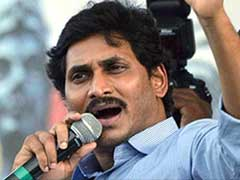 CBI Seeks Cancellation Of Jaganmohan Reddy's Bail