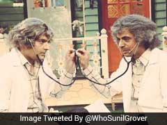 क्या कपिल शर्मा और सुनील ग्रोवर में सुलह करा पाएंगे कॉमेडियन राजू श्रीवास्तव?