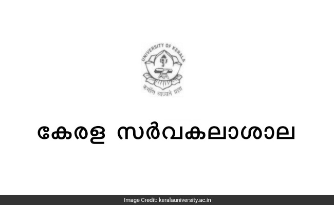 Kerala University Second Allotment List Released; Details Here