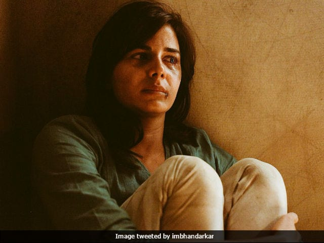 Indu Sarkar:  Madhur Bhandarkar Unveils The First Look From His Upcoming Film