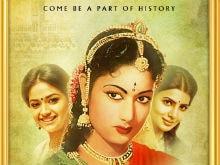 <i>Mahanati</i> Poster: Keerthy Suresh Stars In Savitri Biopic