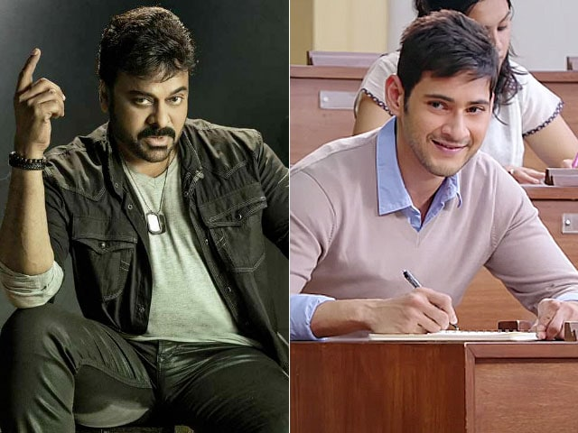 Chiranjeevi Visited Mahesh Babu On Set, Received Congratulations For Khaidi No 150