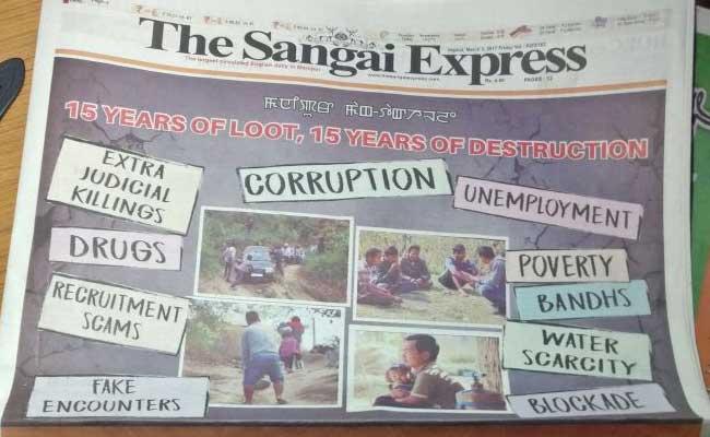 मणिपुर विधानसभा चुनाव : बीजेपी पदाधिकारियों और आठ अखबारों के खिलाफ एफआईआर होगी