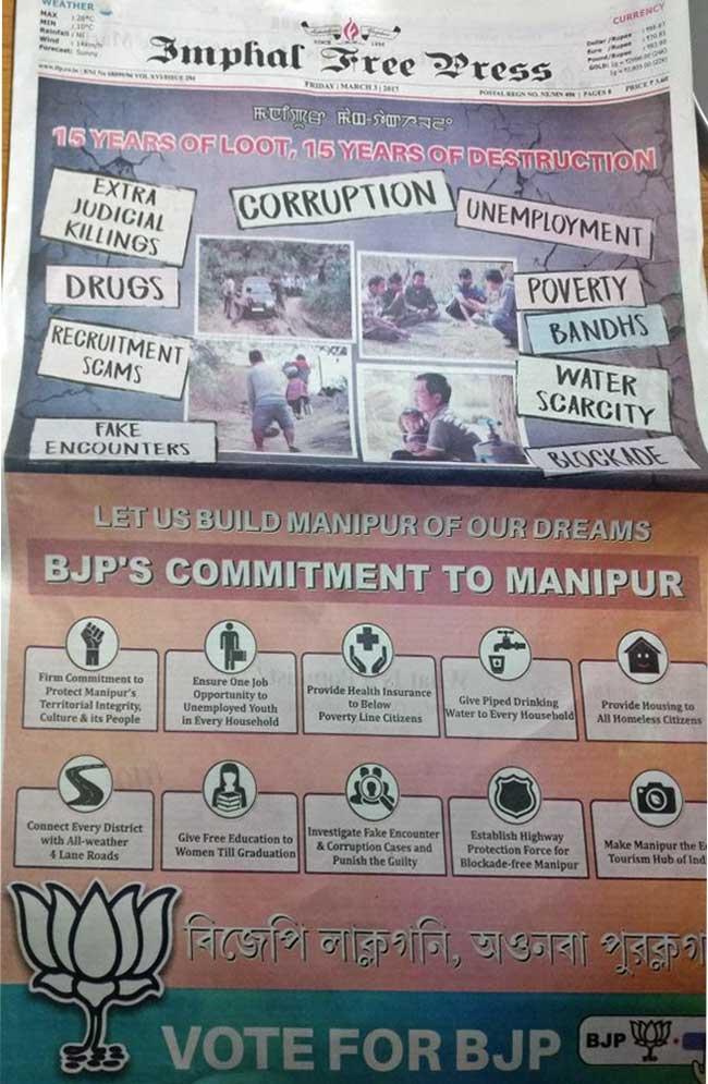 manipur election