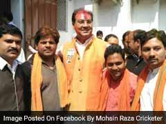Rahul Gandhi Has No 'Affection' For People Of Amethi: Uttar Pradesh Minister
