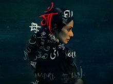 Sridevi's <I>Mom</i> Motion Poster: Shades Of A Mother, As Explained By Nawazuddin Siddiqui