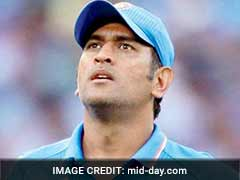 Watch Video: MS Dhoni Hints at Playing 2019 World Cup
