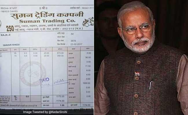 20 क्विंटल आलू बेचकर किसान ने कमाए एक रुपए, पीएम नरेंद्र मोदी को किया Tweet