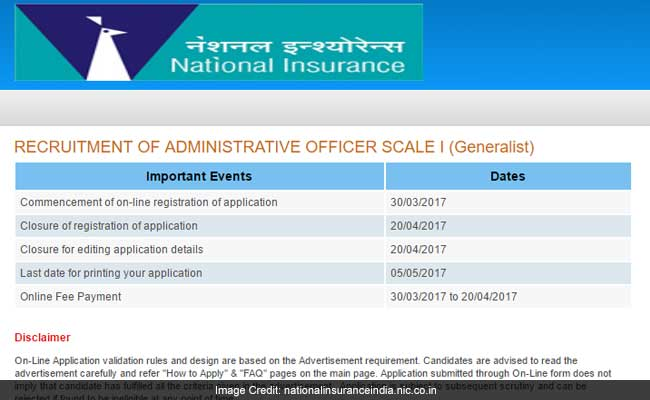 National Insurance Company Limited: Online Recruitment Started For ...
