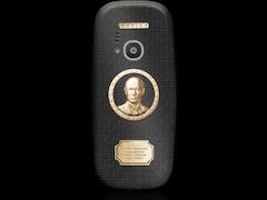 नोकिया 3310 के इस वेरिएंट की कीमत है एक लाख रुपये से ज्यादा