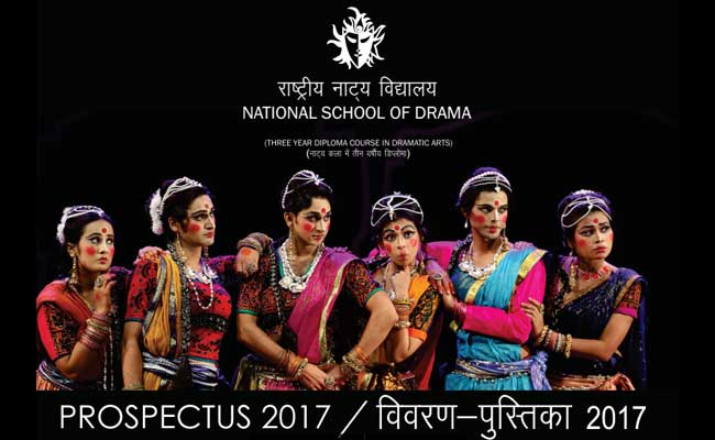 National School Of Drama Begins Application For Diploma In Dramatic Arts; Last Date To Apply April 22