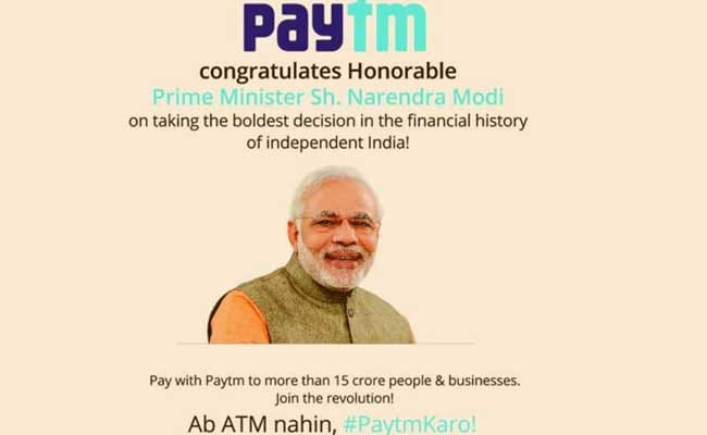 Reliance Jio, Paytm apologise for using Modi's photo in ads sans permission