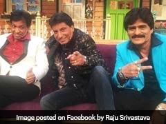<i>द कपिल शर्मा शो</i> में सुनील ग्रोवर की जगह लेने के सवाल पर क्या बोले राजू श्रीवास्तव?