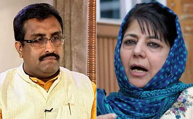 AFSPA 'Not Imposed For Fun': BJP's Ram Madhav On Mehbooba Mufti's Demand