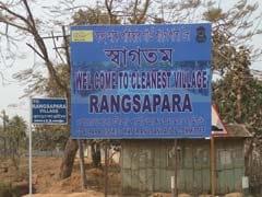 'रंगसापाड़ा' के लोगों ने जगाई साफ-सफाई की अलख, छोटा सा गांव बना 'असम' के लिए मिसाल