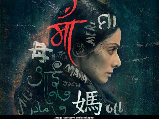 Mom First Look, Starring Sridevi. The Queen Is Back, Says Twitter