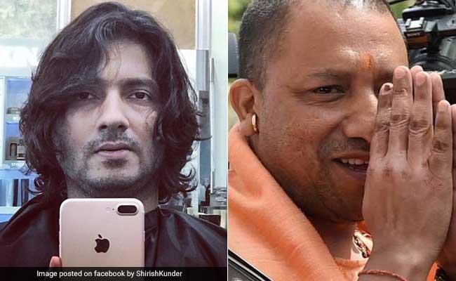 यूपी सीएम योगी आदित्यनाथ को 'गुंडा' कहे जाने शिरीष कुंदर के खिलाफ FIR, मांगी मांफी