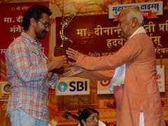Aamir Khan Gets Dinanath Mangeshkar Award For <i>Dangal</i> And Attends Ceremony Too. After 16 Years