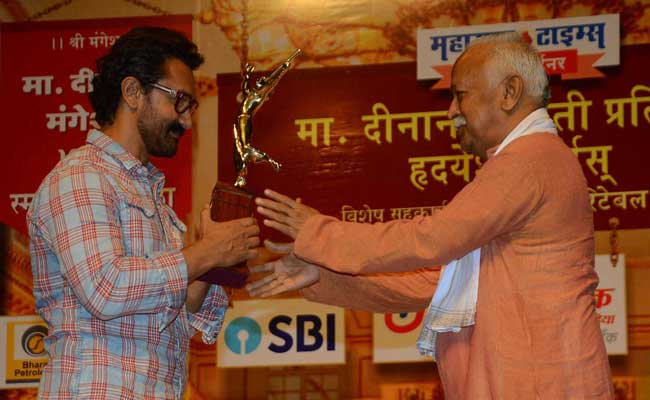 Aamir Khan Gets Dinanath Mangeshkar Award For Dangal And Attends Ceremony Too. After 16 Years