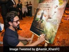 चीन में 'दंगल' के प्रमोशन के लिए पहुंचे आमिर खान, देखें फोटो