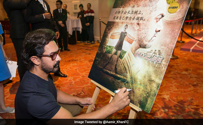 aamir khan dangal china