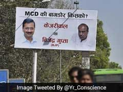 Delhi Election Commission Tells AAP To Reply On  Distorted  Pic Complaint 778789b32b8