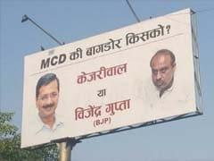 MCD elections 2017: शहर में लगी AAP की नई होर्डिंग, पार्टी ने दिखाए बीजेपी पर हमलावर तेवर