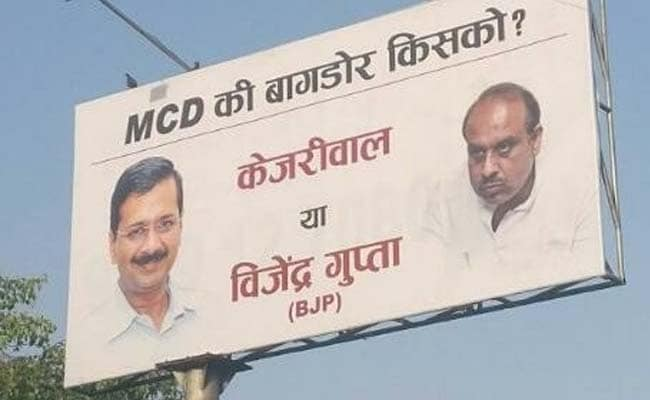 AAP Initiates Hoarding War Ahead Of MCD Elections